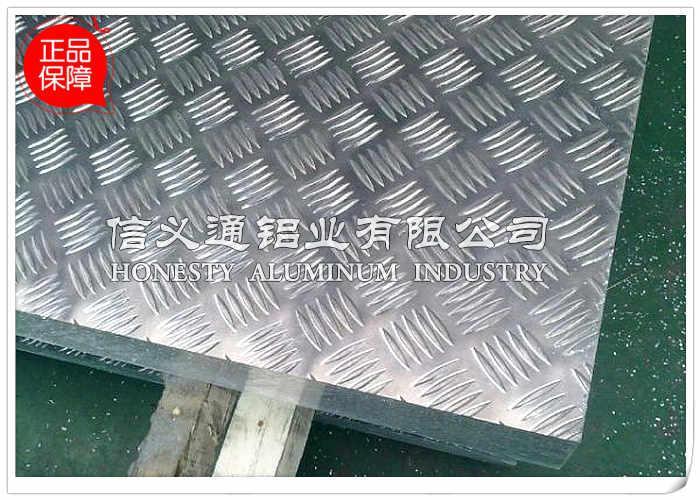 花纹铝板 (6)