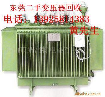 2000va变压器低压配电柜电路图