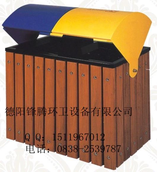德阳锋腾环卫主要从事垃圾桶的生产与销售,我公司主要经营项目有:垃圾桶,钢木分类垃圾桶,分类垃圾桶,,钢制分类垃圾桶,小区垃圾桶,环卫垃圾桶,塑料垃圾桶,塑料医疗垃圾桶,酒店垃圾桶,大理石垃圾桶,不锈钢垃圾桶,道闸,自动栏杆,大铁桶,玻璃钢垃圾桶,小区健身器材,岗亭等公共环卫设施。 我公司的钢木垃圾桶的装饰木多为优质进口山嶂木,框架为钢板喷塑。整体都用优质冷扎板,经折弯冲压一次性成型。产品一律用室外粉静电喷塑,经过180的高温,最大限度延长了垃圾桶的使用寿命,使垃圾桶颜色持久不变,亮丽如新。表面经除油加清洗