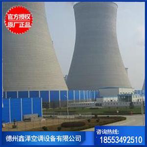 定制加工 双曲线冷却塔厂家 双曲线冷却塔价格