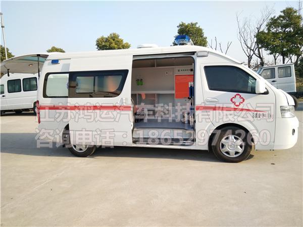 厂家直销福田风景g9救护车