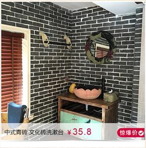 店面装修仿古砖