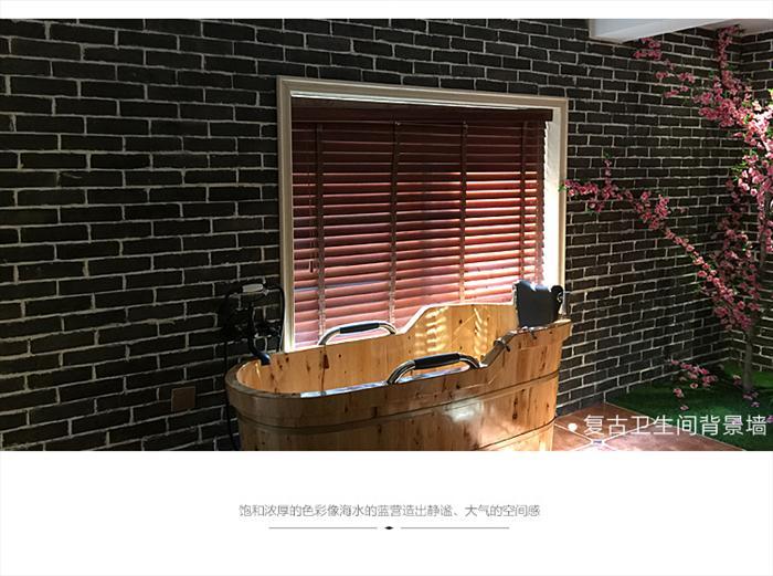 青山文化石 青砖 电视背景墙砖 店面装修仿古砖 中式风格图片