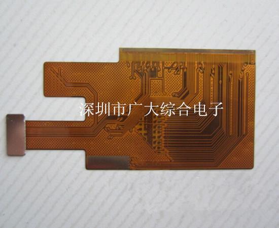 柔性线路板生产厂家