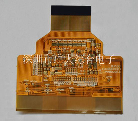 电子元器件 pcb电路板