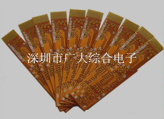 FPCB打样,柔性线路板打样,深圳软板厂家 一. FFC的特点 1.以自由弯曲、卷绕、折叠、并可作一千万次的滑动; 2.使用方便、特强柔软度、体积小巧、使用灵活;有利于运输仓存及降低成本; 铜箔基板(Copper Film) 3.铜箔:基本分成电解铜与压延铜两种. 厚度上常见的为1oz 1/2oz 和 1/3 oz 4.