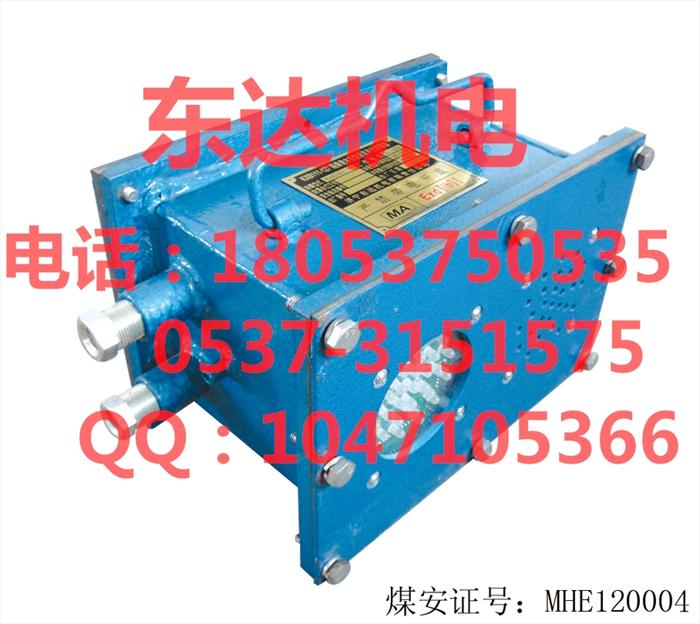> 供应详情   kxb127矿用声光语音报警器技术参数 工作电压:ac127v