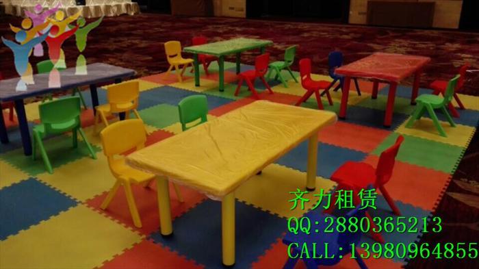 儿童活动器材平面素材