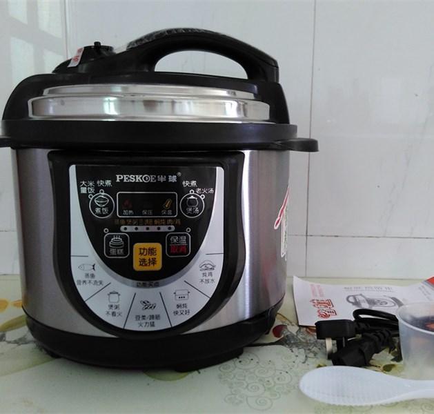 半球5升电压力锅全智能预约微电饭煲