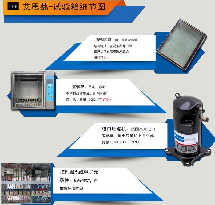 1、采用电子并立方式微动加湿系统,附二只磁簧开关,可减少因电子式而产生错误动作。 2、加湿筒采整座不锈钢制成。 3、采蒸发器盘管露点温度(ADP)层流接触除湿方式。 4、附过热、溢流双重保护装置,可安心使用。 5、加湿、除湿系统完全独立。 6、供应加湿筒水应尽量采纯水或RO逆渗透水。 送风循坏系统 1、采多翼离心式循坏风扇,加强轴心加耐高低温之旋转叶片铝合金制成,以达强制对流。 2、FLOW THROW送风方式;水平扩散垂直热交换弧形循环。 3、可调式侧吹出风口及护纲回风口。 控制系统: 1、采用韩国大型