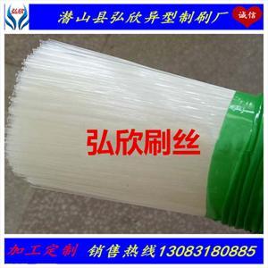 来图来样定做pp刷丝 pet刷丝 塑料丝 工业毛刷丝可切断