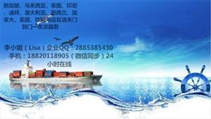 广州到泰国曼谷海运价格