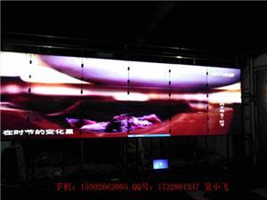 赤峰55寸1.8mm拼接缝隙大屏幕拼接价格