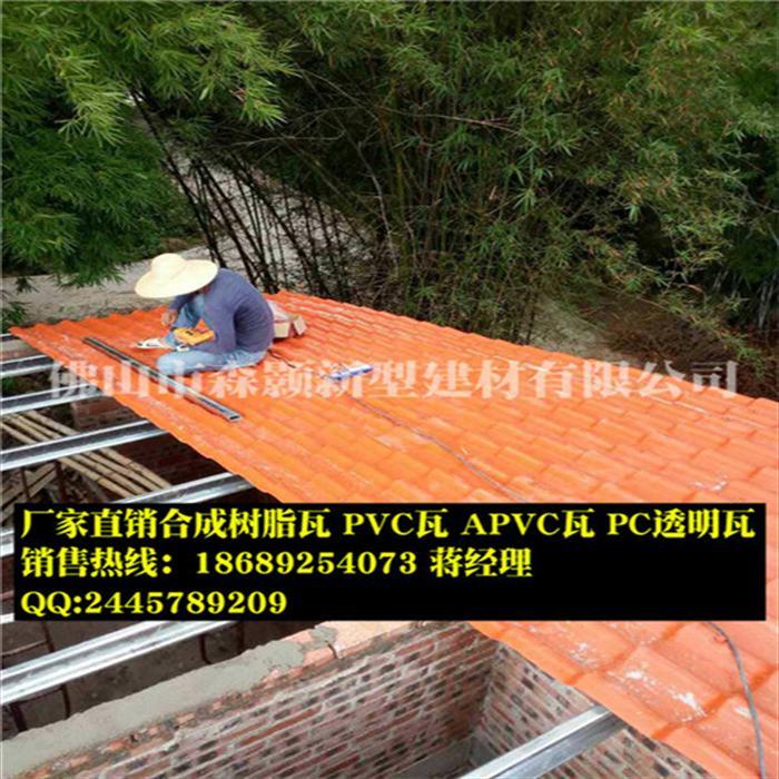 深圳龙岗屋顶装饰仿古树脂瓦,塑料瓦价格,合成树脂瓦批发