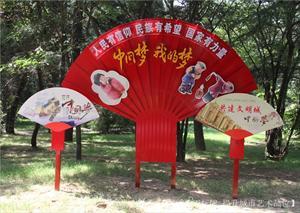 济宁社会主义核心价值观广告牌