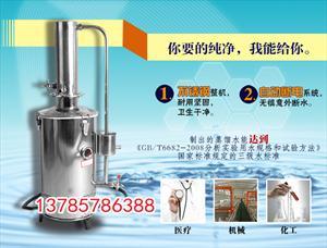 蒸馏水机不锈钢蒸馏水机净水机养猪设备厂家批发