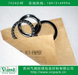 vci防銹紙,氣相防銹紙,金屬制品出口海運防銹專用防銹紙