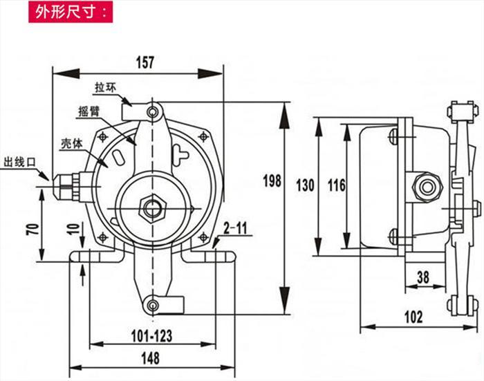 xl7036电路图