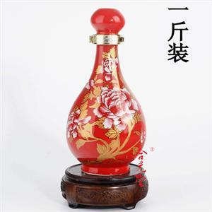 1斤3斤5斤装陶瓷酒瓶生产厂家