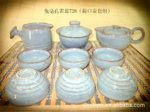 兔毫孔雀蓝(荷口壶套组)