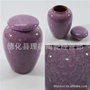 供应台湾紫砂冰裂陶瓷茶叶罐 精美密封罐 冰裂釉茶叶罐 颜色丰富