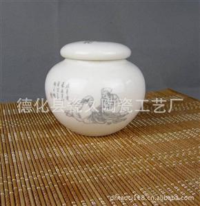 德化厂家供应灰茶圣圆头瓷器瓶 LOGO印制包装瓷瓶