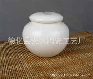 德化厂家供应灰茶圣圆头中国白瓷瓶 LOGO印制包装白瓷瓶