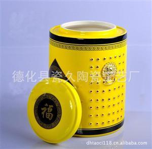 陶瓷工艺礼品|中华柱型罐-茶(黄)|可LOGO订制大号陶瓷茶叶罐