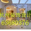 杭州美容院装修公司