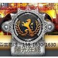 上海陽光五金有限公司