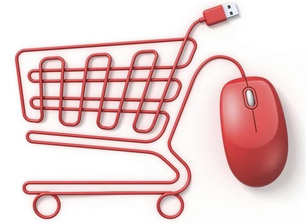 O2O                        Online Shopping Cart Logo Png