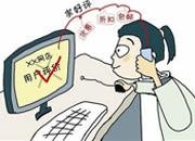 处理中差评 售后主管具体实例分析