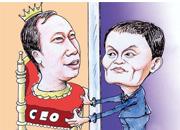 陆兆禧升迁路线图:从酒店服务生到CEO