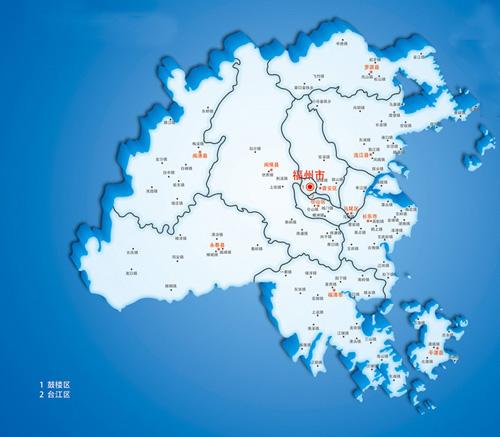 福建省地图素材