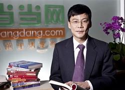 李国庆:当当股价跌至4美  我下了人生最大的赌注