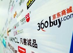 27家B2C双11战绩:除天猫以外电商销售数据