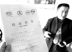 """网购背提包34.3%不合格  凡客4种产品""""中标"""""""