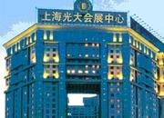 领略发酵工业新技术,聚焦2014上海生物发酵展