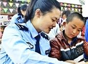 德化县公安局开展陶瓷艺术创作主题