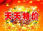 淘宝网1元特价玩法新规则3月5日起生效