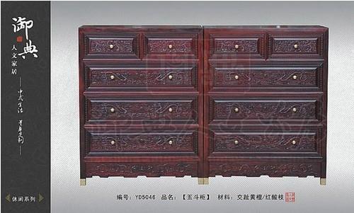 福建仙游御典红木家具诠释独特的生活方式