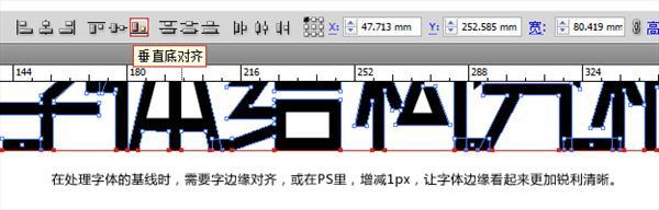 美工经常用到的字体设计