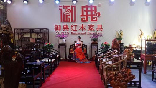 """仙游红木家具 用""""设计,艺术,生活""""打造视觉盛宴"""