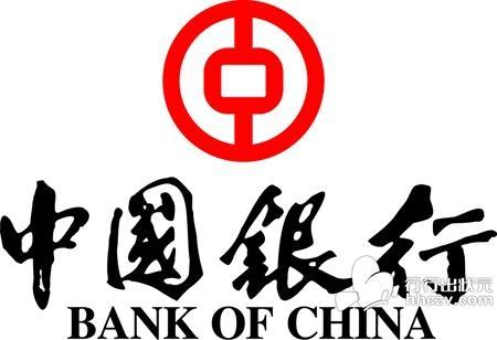 中国银行_中国银行与拉卡拉合作 进军互联网金融