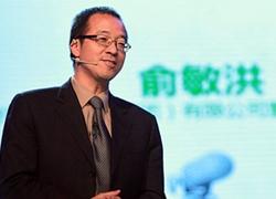 腾讯新东方合资成立新公司  俞敏洪任董事长