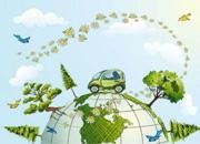2015第六届广州国际新能源汽车工业展览会