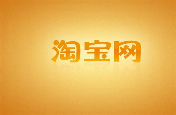 省商务厅推出首期电子商务沙龙