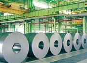 福建建成首家大型专业钢材电子商务网