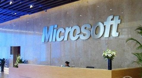 微软公司组织结构图