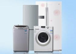 2014上半年冰箱线上售164.1万台 京东排名第一